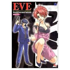 EVE visual fan book perfect collection