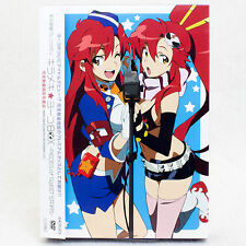 Gurren Lagann Kirameki Yoko BOX CD+DVD+Illustration Art Book JAPAN ANIME MANGA