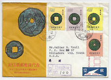 1975 ROC China Registered Cover - 1938-1941 Full Set - Commercial Mail + Letter*