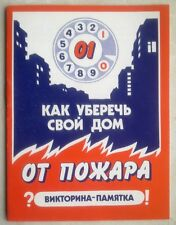 Booklet Quiz Remind Russia Fire Safety Advertising comic strip protect your home
