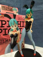 NEW Dragon Ball Bunny Bulma Pichi Pichi GAL Figure SCultures HQ DX Rare