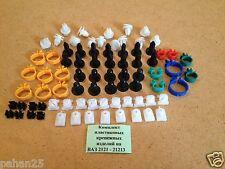 Lada Niva Set of Plastic Mountings 2121 - 21213