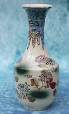 Vintage Small Japanese Satsuma Moriage Vase with Decoration of Flowers