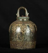 Antique Thai Style Southeast Asia Bell - 19cm/8""