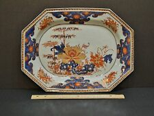"Antique Chinese Imari 15"" Platter Piecrust Border 18th Century Qianlong C.1740"