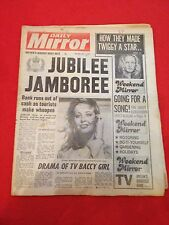 Daily Mirror 7th May 1977 COMPLETE Page 3 Barbara Allen. Don Powell Slade