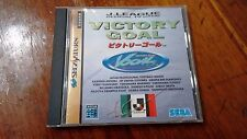 Victory Goal: J. League Official TV Game (Sega Saturn) *Japanese*
