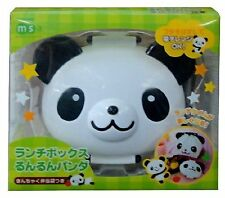 CuteZCute Kids 1.6-Cup Bento Lunch Box with Cloth Bag 12.5... NEW 2-Day Shipping