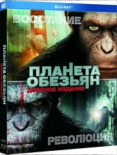 Planet of the Apes: Double Pack Blu-ray Rise of the Planet of the Apes / Dawn