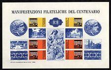 FOGLIETTO IPZS MANIFESTAZIONI FILATELICHE DEL CENTENARIO SHEETLET ROMA 1970