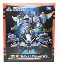 9490 TAKARATOMY Diaclone Diabattle DA-01EX PROTOTYPE Moon Base MISB Transformers