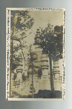 1900? Peking China German Post Office Postcard Cover to Germany
