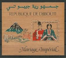Djibouti Dschibuti 1994 Imperial Wedding First WOODEN Stamp Holz Block Rar MNH