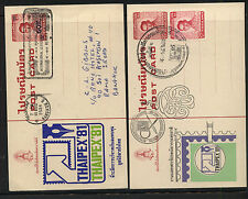 Thailand  2 postal cards  Thaipex theme, one card revalued         WP1028