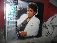 MICHAEL JACKSON-LP-THRILLER-MASTER SOUND-1982-POSTER