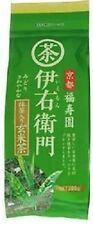 Japanese Green Tea leaf Sencha Powdered Sado Tea products Teaspoon Matcha