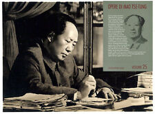 Mao Zedong - Tse Tung - Opere Completed Works - 25 vol. 6672 pp + CD Rom 毛泽东全集
