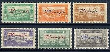 LEBANON - LIBAN MH SC# C91-C96 SALE FOR USA ADDRESS ONLY - NO INTL. SALE