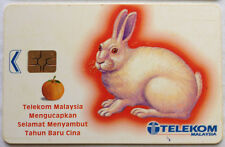 Malaysia Used Phone Card : The Year of The Rabbit