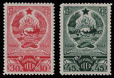 Russia/Unione Sovietica 1941-mi. n. 810 a - 811 a ** - karelo-finlandese SSR
