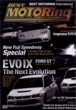 EVO IX THE NEXT EVOLUTION - DVD - REGION 2 UK