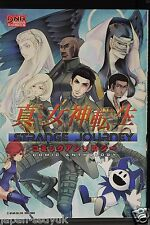 JAPAN Shin Megami Tensei: Strange Journey Comic Anthology