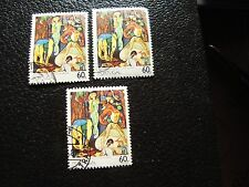 PORTUGAL - timbre yvert et tellier n° 1738 x3 obl (A28) stamp (Y)