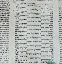 Rare Important Antique Complete Ashkenazi Torah Scroll Parchment Germany Ca 1500