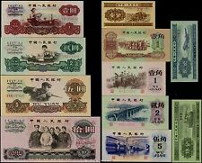 replacement China 1953 1960 1965 1972 banknote 1 2 5 10yuan 1 2 5jiao 1 2 5fen