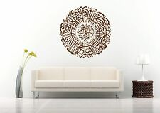 Islamic vinyl Sticker Decal Muslim Wall Art Calligraphy Islam SURT AL-ASER