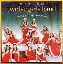 FREE US SH (int'l sh=$0-$3) NEW CD Twelve Girls Band: Twelve Girls of Christmas