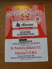 18/10/1994 St Patricks Athletic v Fairview CYMS [Leinster Senior Cup] . No obvio