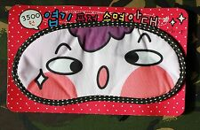 OOHHH FACE KAWAII CUTE EYE MANGA FACE SLEEP EYE BEDTIME MASK