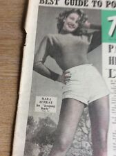 T1-6 Ephemera 1958 Picture Actress Model Mara Corday