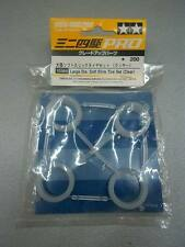TAMIYA 15364 - MINI 4WD PRO TUNE-UP PARTS - LARGE DIA. SOFT SLICK TIRE SET CLEAR