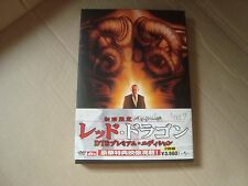 RED DRAGON limited 2 disc Japan slipcased DVD Hannibal Lecter Anthony Hopkins