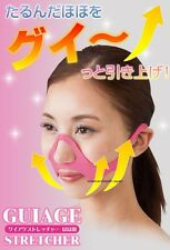 JAPAN FACE CHEEKS AGE-LINES LIFT STRETCHER GUIAGE SKIN BEAUTY TOOL ANTI-AGEING