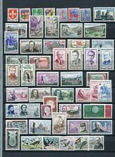 FRANCE 1960 MNH COMPLETE YEAR 53 Stamps