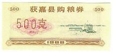 CHINA, 1986: 100 PIECE UNCIRCULATED BUNDLE 500 UNIT RICE COUPONS, TYPE 2