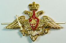 Russian Army Ground Forces Officer Visor Hat Badge Pin Imperial Eagle St George