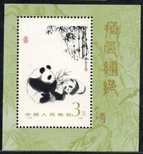 P R China 1987 T106M Giant Panda Souvenir Sheet  MNH O.G.