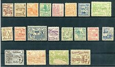 GERMANY SOVIET OCCUPATION ZONE 1946 LOCAL ISSUE COTTBUS MICHEL 1-20 PERFECT MNH