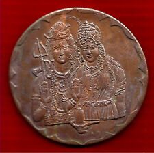 SHIV PARVATI JI EAST INDIA COMPANY 1818 TEMPLE TOKEN BIG SIZE 50MM WEIGHT 45 GM.