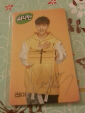 Exo layi sunny10 present vee OFFICIAL Photocard Kpop K-pop