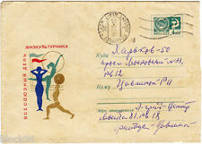 1968 Soviet letter cover ALL-UNION SPORTMAN'S DAY