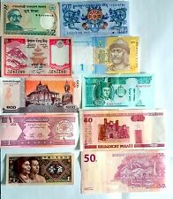Set of 10 UNC World Notes Bank Notes Foreign Notes Currency Notes Hobby Notes