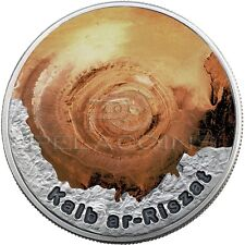 Niue 2016 2$ Eye of the Sahara In the Circle of Secret Silver Coin