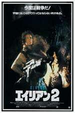 "ALIENS 2 - JAPANESE VERSION - MOVIE POSTER 12"" X 18"""