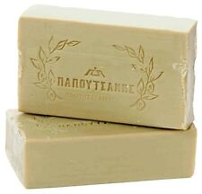 Papoutsanis Traditional Olive Oil Soap - 48/125 gr