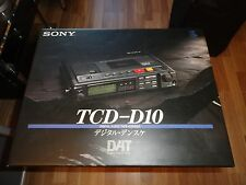 SONY TCD-D10 Portable Digital Audio Tape DAT Recorder NOS Perfect working order